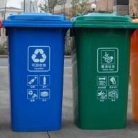 新广胜120L塑料垃圾桶