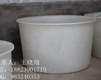 1000L塑料圆桶,食品级原料,安全无污