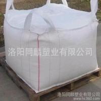 铁合金吨袋   钼铁吨袋