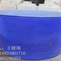 鱼桶厂家 重庆塑料鱼桶 M-4m3敞口鱼桶