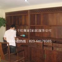 重庆南岸区专业家具(含办公家具桌椅等)安装与维护