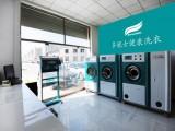 2016枣强齐全的干洗机设备、干洗机价格、干洗机品牌