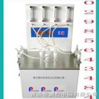 PLD-017馏分燃料油氧化安定性测定仪