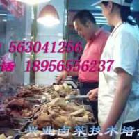 加盟小吃卤食店培训卤蔬菜加工加盟猪付产做法