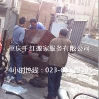 重庆主城区专业建筑垃圾清运专业除渣