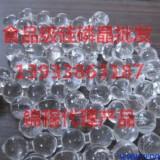 铜川硅磷晶 归丽晶 食品级硅磷晶认准锦程环保,质优价廉
