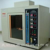 水平垂直燃烧试验箱_UL94阻燃等级试验箱_GBT2408塑