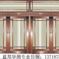 北京不锈钢仿铜价格