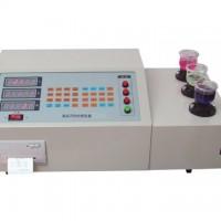 合金分析仪