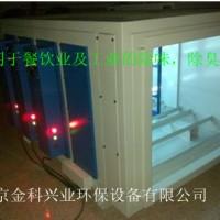 工业除臭设备,光氧催化除臭净化器