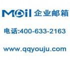 企业邮箱专业知识企业邮箱安全小窍门