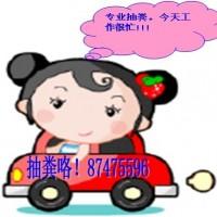 宁波海曙87475596选翔瑞吸粪车吸粪专业吸粪实力创造价值