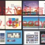 东莞东莞画册设计印刷、产品目录设计印刷