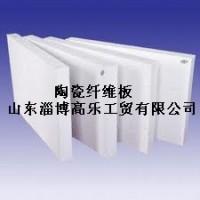 高铝陶瓷纤维板生产