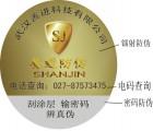 辨别假化肥农药,专业化肥防伪商标产品合格证制作