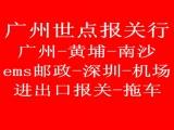 广州报关、进口红酒报关