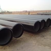 大口径直缝钢管的执行标准是什么?