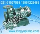 FB25-16不锈钢卧式化工泵