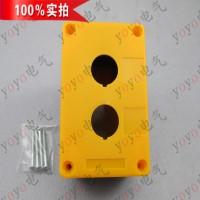 BX2-22 两孔 两联按钮控制盒 按钮开关盒 黄色