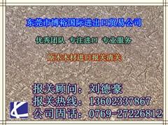 加蓬奥古曼深圳进口报关|清关公司