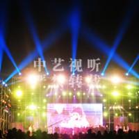 北京晚会灯光音响设备租赁舞台背景搭建租赁联系小李