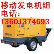 发电机小型发电机租赁
