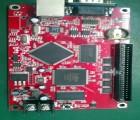 承接SMT加工,GPRS导航仪,机顶盒电路板贴片后焊,交货准