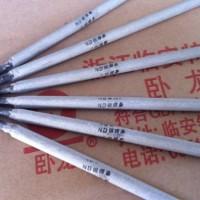 卧龙牌ND钢焊条(09CrCuSb)浙江厂家直销