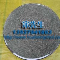 洛阳伊川华珩耐火材料供应中频炉硅质炉料