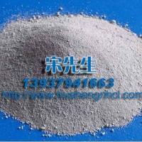 洛阳伊川县华珩耐火材料有限公司供应中频炉硅质炉料