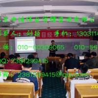 成都、武汉、哈尔滨、北京网络设备管理培训(路由器、交换机)