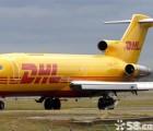 义乌到阿联酋DHL快递义乌到迪拜专线包税包清关电话
