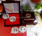 廿周年庆西安纯银纪念币定制设计加工纪念章木盒包装定制银币