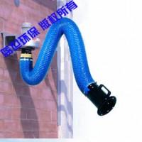 供应自抽式柔性吸气臂 吸气臂风机 粉尘吸气臂