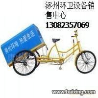 供应北京垃圾三轮车优质产品质保三年