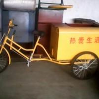三轮垃圾车 环卫三轮车消费者认可产品