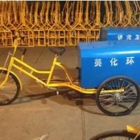 批发24型封闭式北京保洁人力三轮车