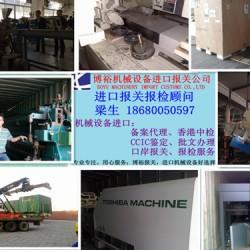 天津港进口燃气发电机组三日快速清关公司