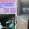 深圳蛇口港柴油发电机组进口报关公司图片