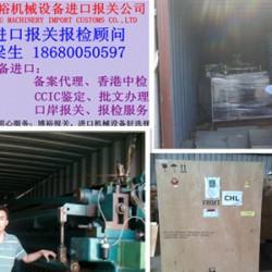 深圳盐田港柴油发电机组进口清关公司