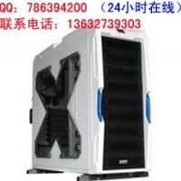 广州岗顶台式组装电脑报价 广州岗顶台式组装电脑公司