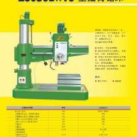 国标型低速摇臂钻床Z3050B机械低速型摇臂钻