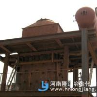 新疆密闭式鼓风炉图片 各种优质冶炼炉
