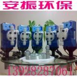污水处理加药泵 电镀计量泵 自动添加自动加药泵