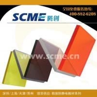 抗划伤有机玻璃板加硬有机玻璃板韩国世化亚克力板