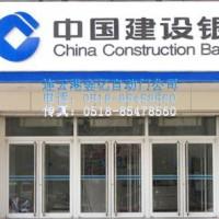南京银行铝型材门、江苏加油站门、金亿肯德基门批发