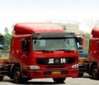 广州广州报关公司,专业集装箱拖车运输