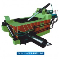 Y81T-250A型自动金属打包机