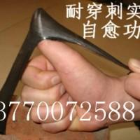 瓷砖勾缝剂配方 丙烯酸防水涂料