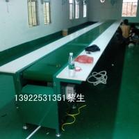 专业定制电子电器装配流水线厂家|防静电生产线